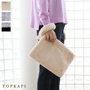 TOPKAPI (トプカピ) エコファー クラッチバッグ ショルダーベルト付き 507-06-71003|amico-di-ineya