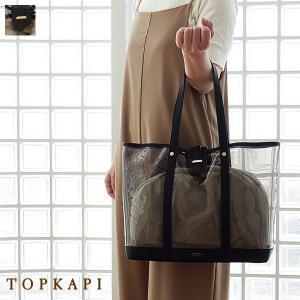 TOPKAPI トプカピ スケルトン ビニール トートバッグ 507-06-80001|amico-di-ineya