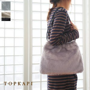 TOPKAPI (トプカピ) トートバッグ エコファー レザー 507-10-11001|amico-di-ineya