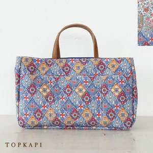 TOPKAPI (トプカピ) リバティプリント バッグ イン バッグ|amico-di-ineya