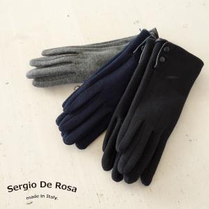 Sergio de Rosa (セルジオデローザ) グローブ 手袋 イタリア製 ボタン付 裏起毛 5310|amico-di-ineya