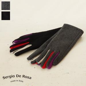 Sergio de Rosa (セルジオデローザ) ニットグローブ マルチカラー 裏起毛 手袋 コットン混 5315|amico-di-ineya