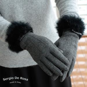 Sergio de Rosa (セルジオデローザ) ラビットファー付き 裏起毛 ショートグローブ 5322|amico-di-ineya