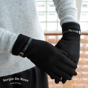 Sergio de Rosa (セルジオデローザ) ベルト付き 裏起毛 ショートグローブ 5329|amico-di-ineya