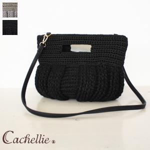 Cachellie (カシェリエ) 2wayニットショルダーバッグ/54-1639|amico-di-ineya