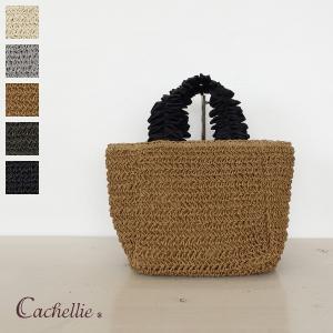 Cachellie (カシェリエ) フリルハンドル ペーパー かご トート バッグ [Sサイズ]|amico-di-ineya