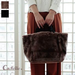 Cachellie (カシェリエ) フリルハンドルフェイクファートートバッグ|amico-di-ineya