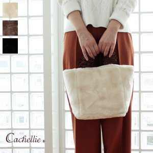 Cachellie (カシェリエ) フリルハンドルフェイクファーミニトートバッグ|amico-di-ineya
