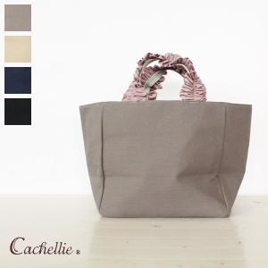 Cachellie (カシェリエ) フリルハンドル キャンバス トートバッグ (Mサイズ) 54-3051/543052|amico-di-ineya