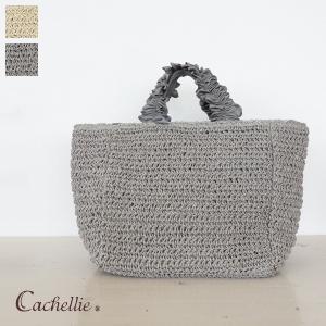 Cachellie (カシェリエ) フリルハンドル ペーパー かご トート バッグ [Lサイズ]|amico-di-ineya
