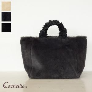 Cachellie (カシェリエ) トート バッグ フリルハンドル フェイクファー [Mサイズ]|amico-di-ineya