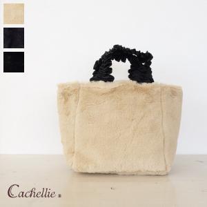 Cachellie (カシェリエ) ミニ トート バッグ フリルハンドル フェイクファー [Sサイズ]|amico-di-ineya