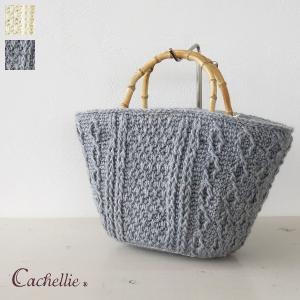 Cachellie (カシェリエ) トートバッグ ニット バンブーハンドル かご|amico-di-ineya