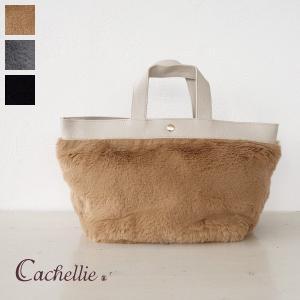 Cachellie (カシェリエ) トートバッグ カウレザー エコファー Mサイズ|amico-di-ineya