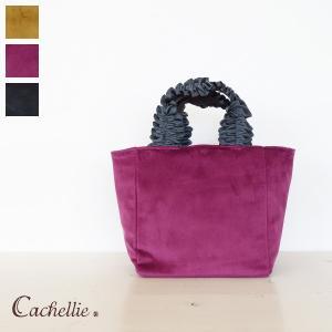 Cachellie (カシェリエ) ミニ トート バッグ フリルハンドル ベロア [Sサイズ]|amico-di-ineya