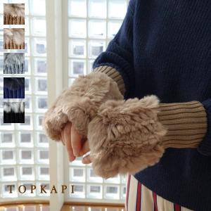 TOPKAPI  (トプカピ) ラビットファー ニット 2WAY アームウォーマー グローブ 手袋 552-06-11001|amico-di-ineya