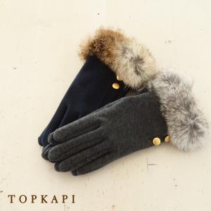 TOPKAPI (トプカピ) グローブ 手袋 ラビットファー ニットジャージー 裏起毛 552-10-10001|amico-di-ineya