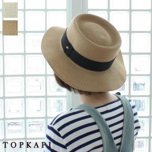 TOPKAPI (トプカピ) リボン付き カンカン帽 ハット 571-06-60001|amico-di-ineya