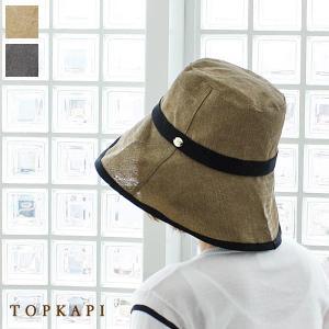 [メール便対応] TOPKAPI トプカピ ペーパー つば広 ポケッタブル ハット 571-06-60004|amico-di-ineya