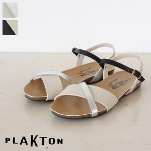 PLAKTON プラクトン アッパークロス アンクルストラップ 型押し サンダル 575341|amico-di-ineya