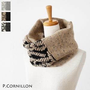 P.CORNILLON (ピーコルニロン) ロープ柄 ランダムドット ジャカード スヌード 74-227|amico-di-ineya