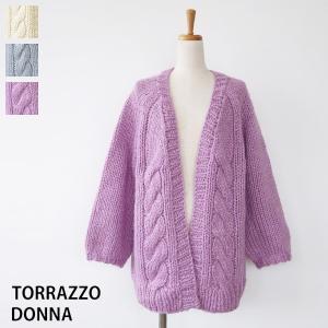 TORRAZZO DONNA ニット カーディガン ウール ローゲージ トラッゾドンナ 75-3216|amico-di-ineya
