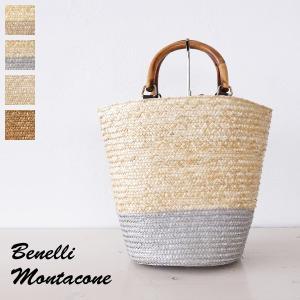 Benelli Montacone (ベネリモンタコーネ) バケツ型 かご トートバッグ 851/851C|amico-di-ineya