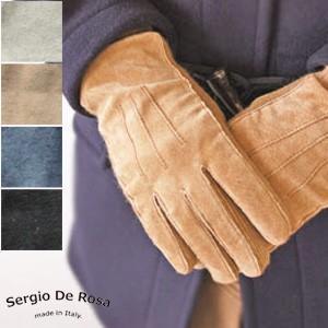 Sergio de Rosa (セルジオデローザ) ショート グローブ スウェードレザー×ニット 9508|amico-di-ineya