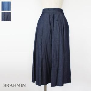 BRAHMIN ブラーミン スカート フィッシュテール ロング コットン リヨセル B23371  SALE 返品不可 30%OFF ◇|amico-di-ineya