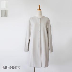 BRAHMIN ブラーミン コットン ニット ノーカラー コート B83120 / SALE / 返品不可 / 30%OFF|amico-di-ineya