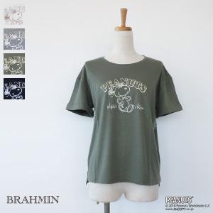 [30%OFF SALE] BRAHMIN (ブラーミン) Tシャツ スヌーピー コラボ PEANUTS コットン リヨセル サイドスリット B84401 返品不可|amico-di-ineya
