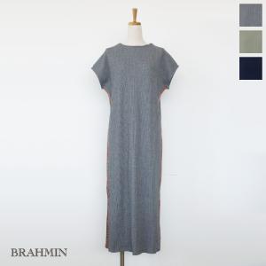 BRAHMIN (ブラーミン) ワンピース テレコ サイドライン 半袖 ロング B85308|amico-di-ineya