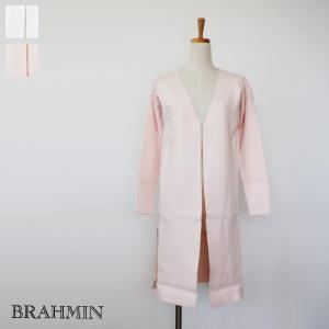 BRAHMIN ブラーミン サイドスリット ミラノリブ ロング カーディガン B93117 / SALE / 返品不可 / 30%OFF|amico-di-ineya