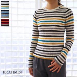BRAHMIN セーター リブニット プルオーバー マルチボーダー クルーネック ブラーミン B94511|amico-di-ineya
