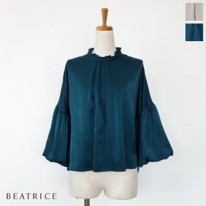 BEATRICE (ベアトリス) ブラウス ボリュームスリーブ フリルネック サイドスリット E13403|amico-di-ineya