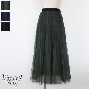 [30%OFF SALE] Dignite collier (ディニテコリエ) フレア スカート ロング レース チュール ED-803009 返品不可|amico-di-ineya