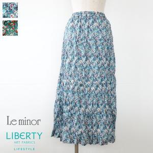 Le minor リバティ ロング ティアードスカート EL17851|amico-di-ineya
