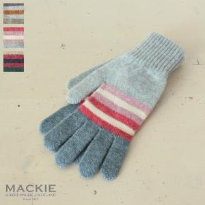 ROBERT MACKIE (ロバートマッキー) マルチボーダー ニット グローブ 手袋 GL719|amico-di-ineya
