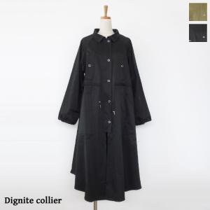 Dignite collier (ディニテコリエ) ロング コート Aライン スタンドカラー ジップ HF-806027|amico-di-ineya