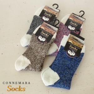 CONNEMARA (コネマラ) ウールソックス Irish Walking Socks ミックスカラー プレゼント ギフト|amico-di-ineya