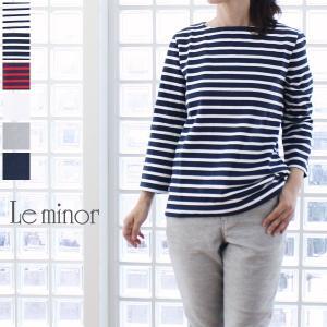 Le minor(ルミノア)7分袖バスクシャツ *LEF995001 amico-di-ineya