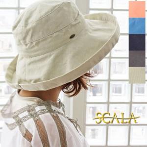 Scala スカラ UVカット コットン ハット (つば広) LC399|amico-di-ineya