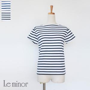 Le Minor ルミノア コットン ボートネック 半袖 カットソー LEF171003 amico-di-ineya
