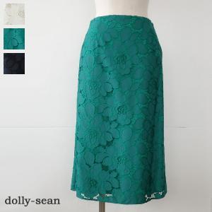 [SALE] dolly-sean (ドリーシーン) フラワーモチーフ レース スカート M-8780 30%OFF 返品不可|amico-di-ineya