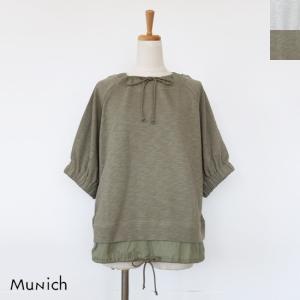 Munich 異素材切替 5分袖 プルオーバー コットン 裏毛|amico-di-ineya