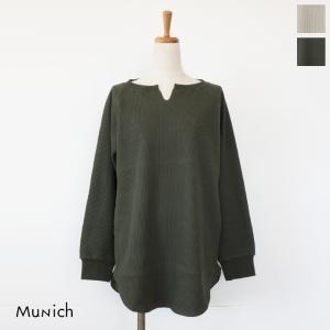 Munich (ミューニック) ストレッチワッフル ブロード キーネック プルオーバー 長袖 MN192U14|amico-di-ineya
