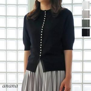anana (アナナ) パールボタン クルーネック 5分袖 カーディガン n19b416|amico-di-ineya