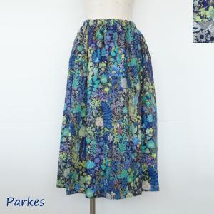 Parkes (パークス) リバティプリント ウエストゴム ギャザー スカート コットン|amico-di-ineya