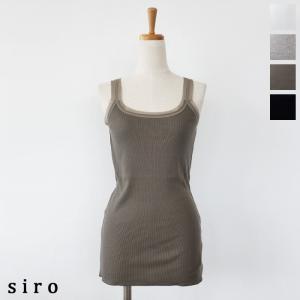 siro (シロ) チュール リブ タンクトップ コットン リヨセル R913217 amico-di-ineya