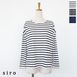 siro (シロ) ワイド カットソー ボーダー 長袖 R933207|amico-di-ineya